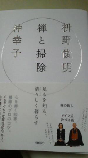 Image_99